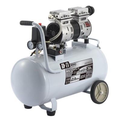 ◆EARTHMAN(アースマン)【高儀】 オイルレス静音コンプレッサー 39L ACP−39SLA