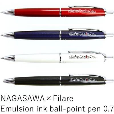 NAGASAWA×フィラーレ ノック式ボールペン 0.7mm エマルジョンインク おしゃれ/プレゼント
