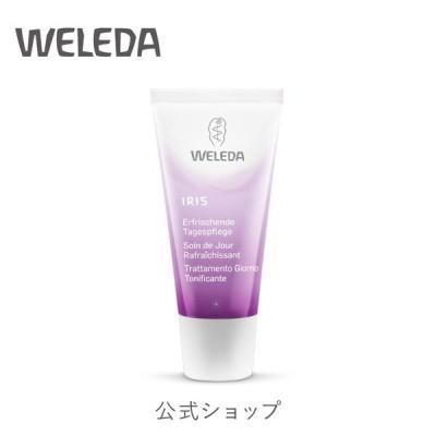 公式 正規品 ヴェレダ WELEDA アイリス デイクリーム 30mL