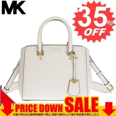 マイケルコース 30T8GN4M2L/085 手提げバッグ 比較対照価格55,080 円