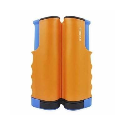 卓球ネット ポータブル卓球ネット 開閉式 卓球 伸縮ネット式 コンパクト ピンポンネット 卓球用品 (オレンジ)