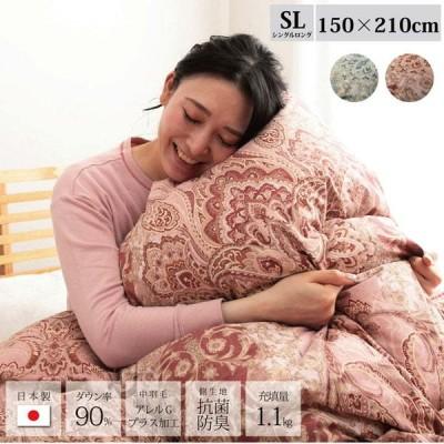 羽毛布団 掛け布団 シングル ロング 冬用 ダウン90% 掛布団 日本製 掛ふとん かけふとん ピンク ブルー