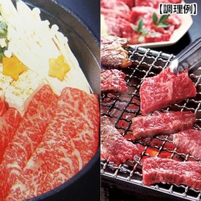 甲州ワインビーフ すき焼き&焼肉カタロースすき焼き500g 上バラカルビ500g TW1070173597