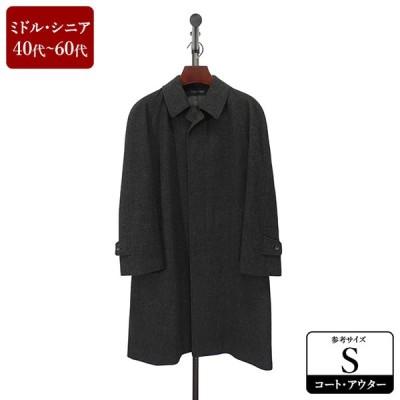 ロングコート メンズ Sサイズ チャコールグレー カシミア コート 男性用 中古 ZQEC05