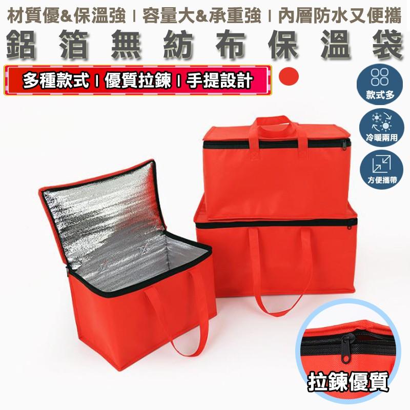 保冷袋 購物袋 保冰袋 保溫袋 帆布袋 袋子 野餐袋 台灣SGS檢驗 無重金屬 客製化 禮品贈品 URS