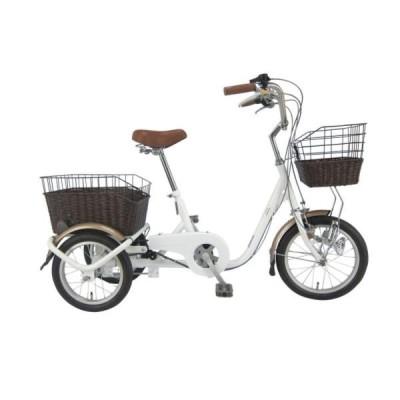自転車 三輪自転車 自転車 三輪 MG-TRW16G SWING CHARLIE ロータイプ三輪自転車G ホワイト (MMG)(QCB02)