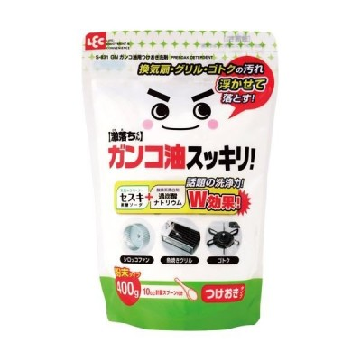 (まとめ)レック 激落ちくんガンコ油スッキリつけおき洗剤 粉末タイプ 400g S-831 1個〔×10セット〕