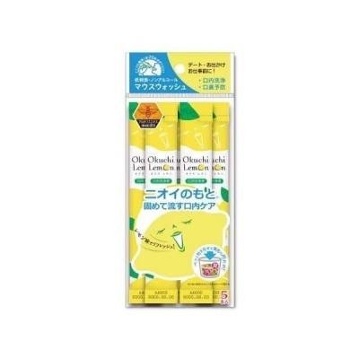 【3個セット】オクチレモン 11ml×5包入