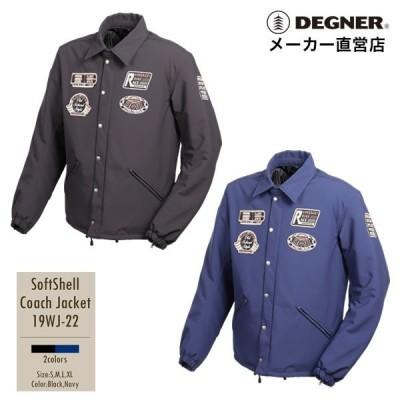 バイク用 ソフトシェル コーチ ジャケット 防風 中綿 プロテクター 装備 DEGNER 19WJ-22
