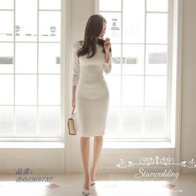 演奏会 白 ドレス 発表会 ウェディグドレス 二次会 花嫁 結婚式 小さいサイズ 大きいサイズ ミモレ丈 ワンピース お呼びばれ 3色入 長袖 パーティドレス 黒