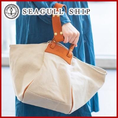 SEAGULL SHIP シーガルシップ 防水ドゥーマン アボカドトートバッグ&ショルダーバッグ(大) SMIC-092