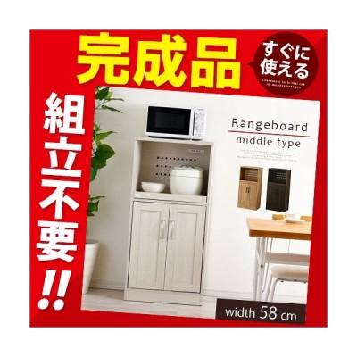 【完成品】レンジ台 レンジボード 食器棚 ミドルタイプ おしゃれ カップボード キッチンボード