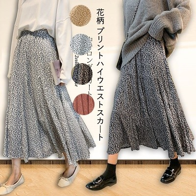 新色追加 全4色💓韓国のファッション新作 ★今季花柄 プリントハイウエストスカートAラインスカートの中でロングスカート ヴィンテージ