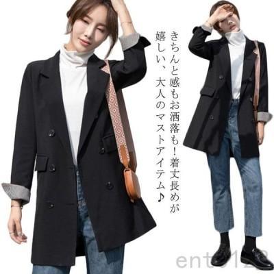 テーラードジャケットロング丈レディーススーツジャケットアウター着痩せゆったり春秋物無地お洒落スッキリ韓国ファション