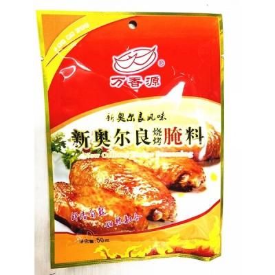 正福記 奥爾良 調味料 バーベキュー 調味料 中華物産 中華調味料 45g