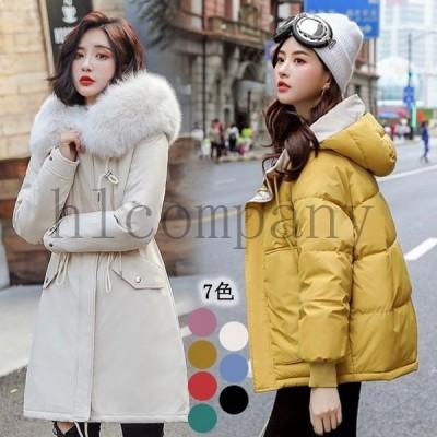 レディース中綿コートショート丈コート冬中綿入れジャケットフード付きダウンジャケット軽量ダウンコート暖かい大きいサイズ長袖アウター