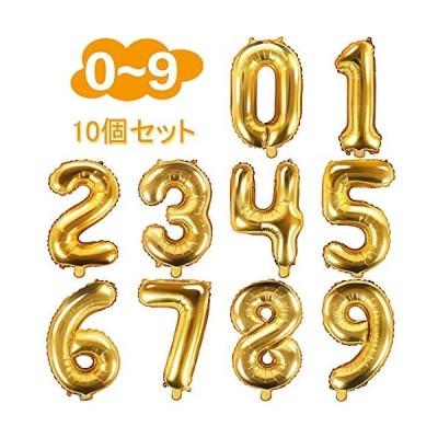 iWheat 風船 誕生日 飾り セット 数字バルーン バースデー パーティー 誕生日 飾り付け ウェディング 記念日