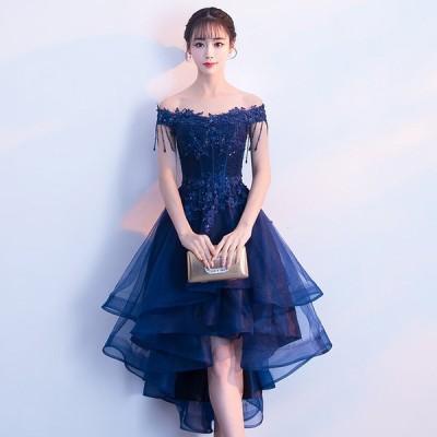 イブニングドレス パーティードレス 安い 可愛い 結婚式 披露宴 パーティー フィッシュテール 花嫁 ウエディング【フィッシュテール】
