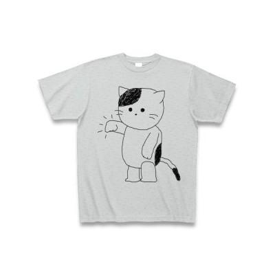 ネコパンチのねこ(手書き文字なし) Tシャツ(グレー)