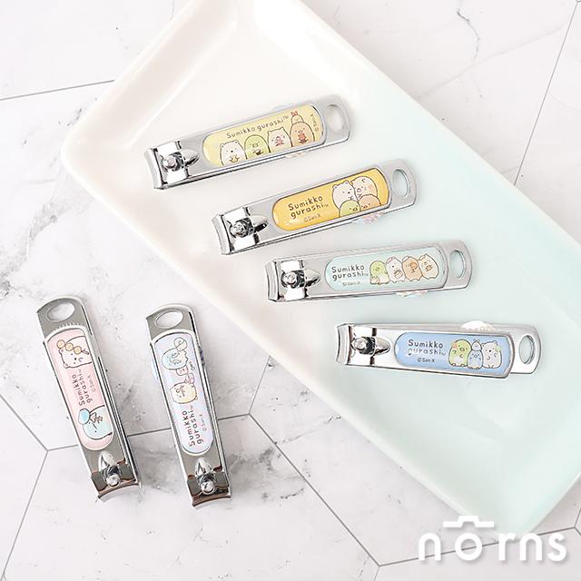 角落小夥伴水晶貼紙指甲剪v2-Norns 正版授權 折疊式指甲刀