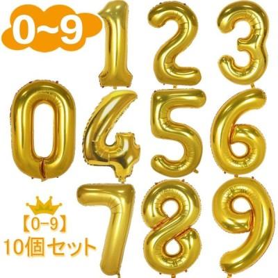 誕生日 飾り 風船 セット 数字バルーンゴールド バースデー パーティー 誕生日 飾り付け