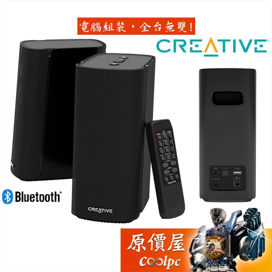CREATIVE創新 T100 Hi-Fi 2.0 桌面二件式喇叭/無線藍牙/喇叭/原價屋