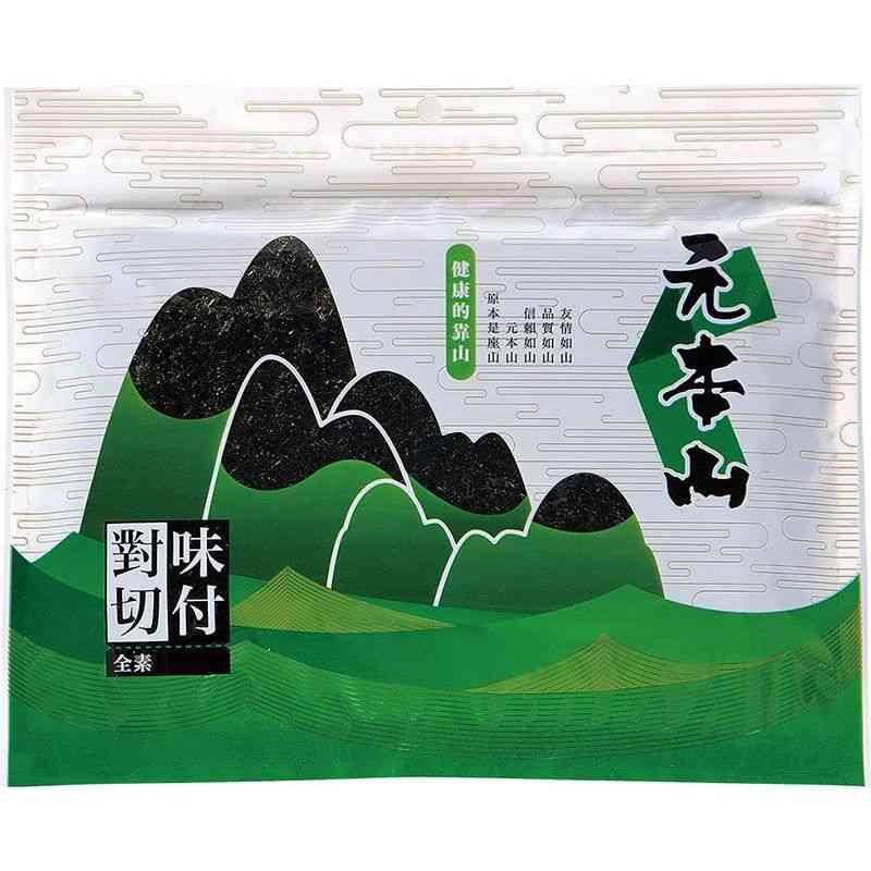 元本山味付對切海苔