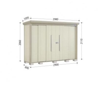 物置 屋外 おしゃれ タクボ物置 ND/ストックマン ND-S2908 多雪型 標準屋根 『追加金額で工事可能