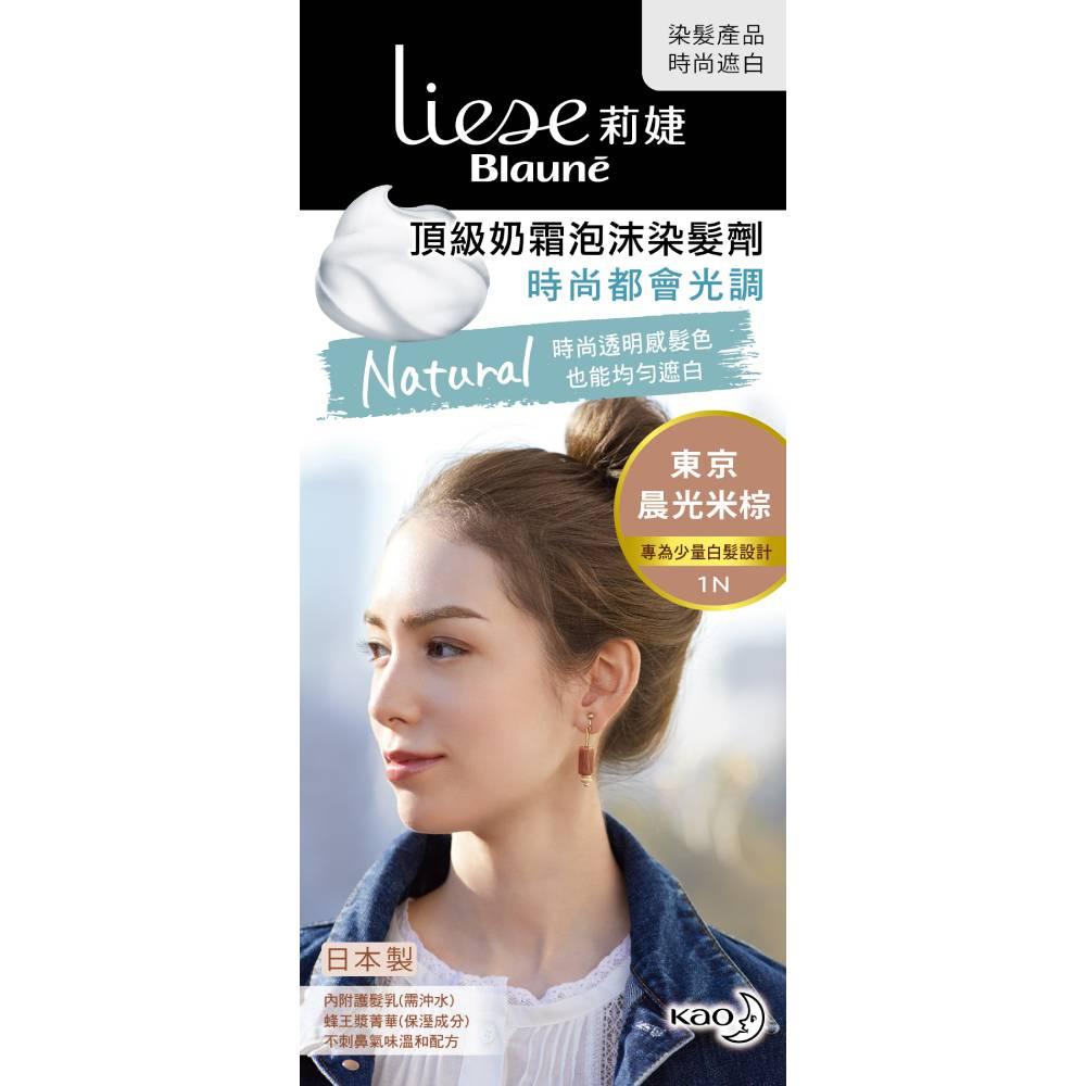 Liese莉婕頂級奶霜泡沫染髮劑 東京晨光米棕