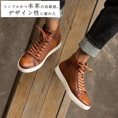ブーツ メンズ ビジネスシューズ 本革 革靴 ウイングチップ ファッション 防水