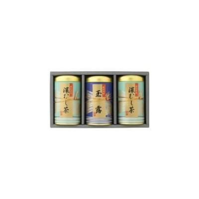 シャディ 静岡銘茶詰合せ   SKY−80