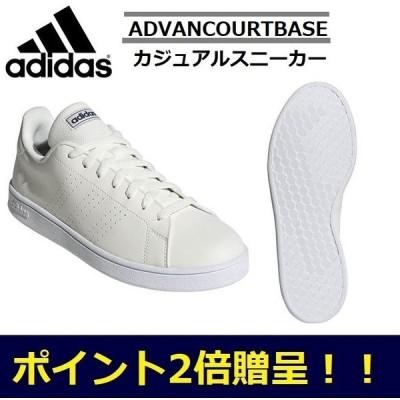 adidas アディダス カジュアル シューズ スニーカー おしゃれ  ADVANCOURTBASE  EG3780