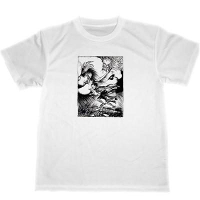 北風と太陽 ドライ Tシャツ アーサー・ラッカム イラスト パンク 名画