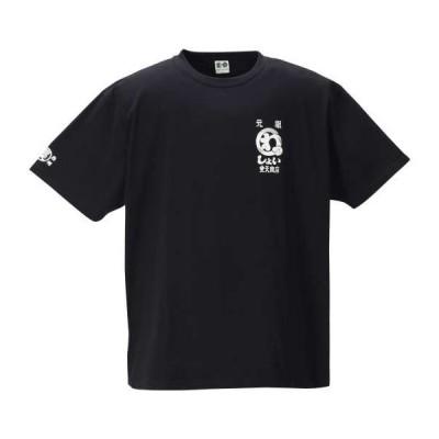 大きいサイズ メンズ 豊天 わっしょい豊天オマージュ半袖Tシャツ ブラック 2020年春夏新作