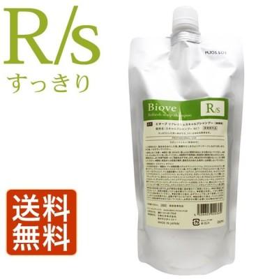 デミ 薬用 ビオーブ リフレッシュスキャルプシャンプー 450mL (詰替) 【医薬部外品】