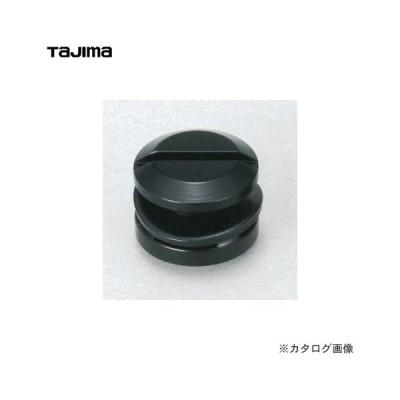 タジマツール Tajima ジーソー ネジ GK-GNEJI