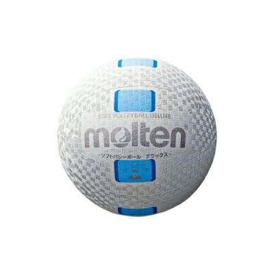 molten S3Y1500-WC バレーボール ボール ソフトバレーボールデラックス モルテン【取り寄せ】