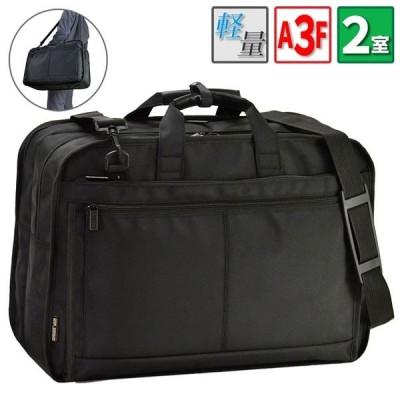 ビジネスバッグ ブリーフケース ショルダーバッグ 2WAY A3ファイル対応 大容量 手提げ 肩掛け 営業 通勤 出張 送料無料 PR10 26584