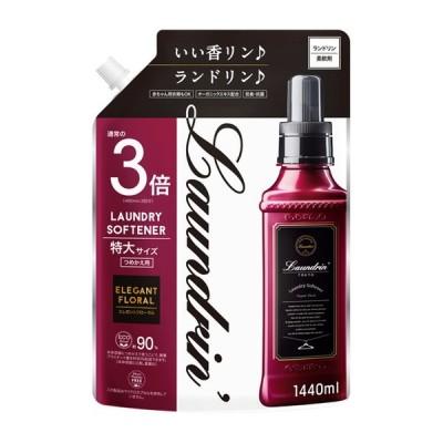 ランドリン 柔軟剤 詰め替え エレガントフローラルの香り 3倍サイズ 1440ml ※発送まで7〜11日程