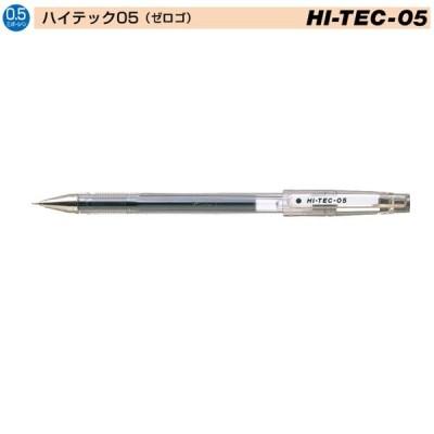 パイロット ハイテックC05 LH-20C5-B ブラック