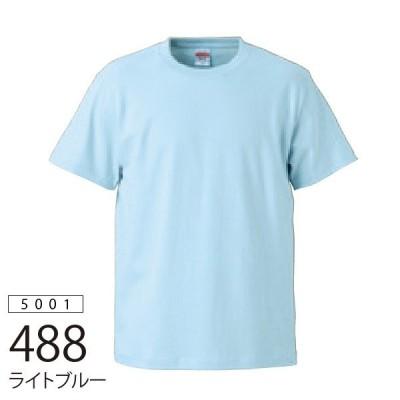 United Athle 無地Tシャツ 5.6oz ライトブルー