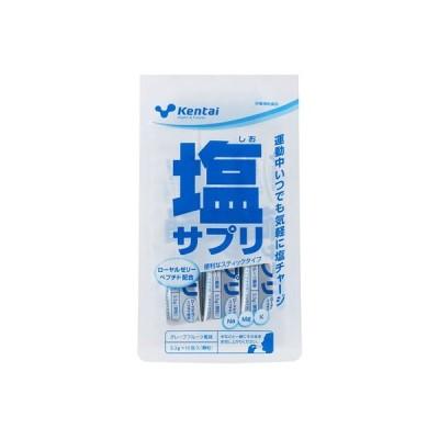 Kentai ケンタイ 塩サプリ 1包3.3g×10包 351829