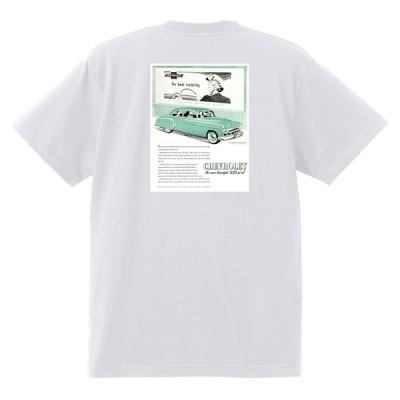 アドバタイジング シボレー 141白 Tシャツ 1949 オールディーズ 50's 60's ローライダー ホットロッド フリートライン