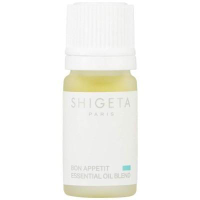 SHIGETA(シゲタ) ボナペティ 5ml