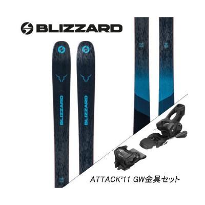 スキー板 ブリザード 金具セット BLIZZARD 20-21 RUSTLER 10 + チロリア アタック2 11 GW オールラウンド