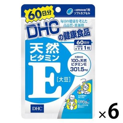 DHC 天然ビタミンE大豆 301.5mg 60日分/60粒×6袋 ディーエイチシー サプリメント