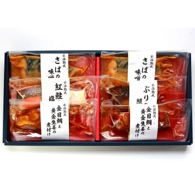 【母の日】[ダイマツ母の日限定包装]氷温熟成 煮魚焼魚ギフト6切 惣菜