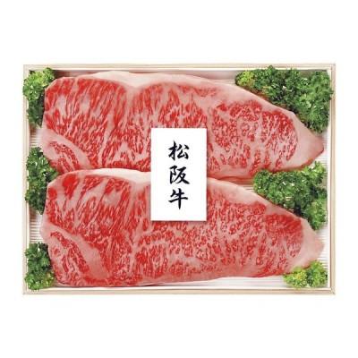 プリマハム 松阪牛 サーロインステーキ MAR-200F(送料無料) 直送品(Y便)