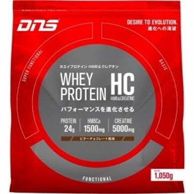 DNS ホエイプロテイン HMB&クレアチン ビターチョコレート風味(1050g)[プロテイン その他]