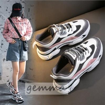 スニーカー レディース  カジュアル シューズ 歩きやすい 春夏秋冬 靴  学生スニーカー  運動靴